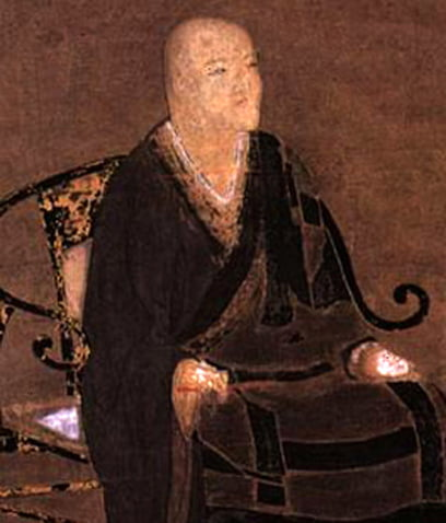 Portrait of Dōgen